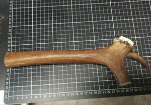 Renhorn 1 , längd 280 mm, diameter minst 25 mm